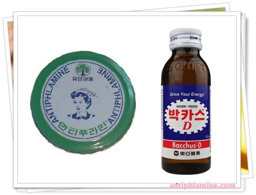 cac-loai-antiphlamine
