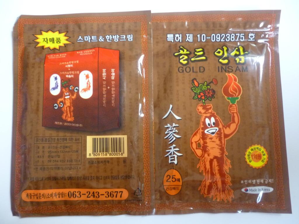 cao-dan-hong-sam-1
